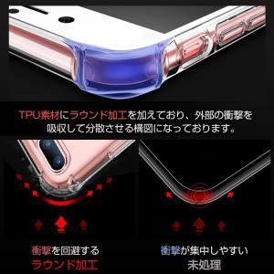 iPhone8 ケース ソフト 耐衝撃 アイフォン8 フィルム付|muuk-shop|08