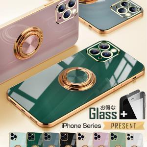 iphone se ケース iphone8 ケース iphone7 ケース アイフォンse ケース カバー muuk-shop