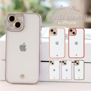 iphone12 ケース iphone11 ケース iphone12 pro max ケース iphone12 mini ケース iphone se 8 ケース アイフォン12 カバー