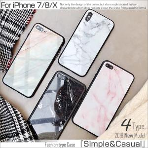 iPhone8 ケース iPhone7 ケース アイフォン8 ケース 大理石/強化ガラス付 muuk-shop