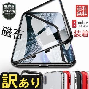 【キーワード】  (磁気で簡単装着)【今なら強化ガラス付】 iphonexs ケース iphone ...