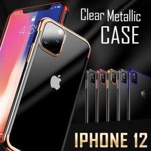 在庫処分セール iphone12 ケース iphone12 mini ケース iphone12pro ケース iphone12 pro max ケース アイフォン12 カバー ケース|muuk-shop
