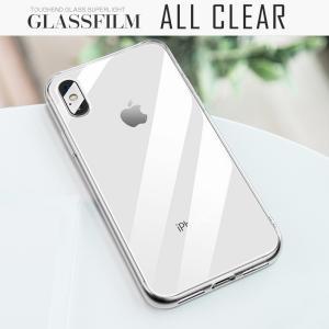 iphone12 ケース iphone12 mini ケース iphone12pro ケース iphone12 pro max ケース アイフォン12 カバー ケース|muuk-shop|15