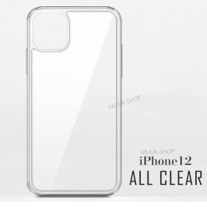 iphone12 ケース iphone12 mini ケース iphone12pro ケース iphone12 pro max ケース アイフォン12 カバー ケース|muuk-shop|16