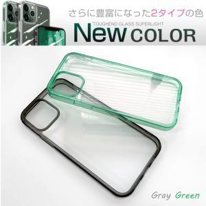 iphone12 ケース iphone12 mini ケース iphone12pro ケース iphone12 pro max ケース アイフォン12 カバー ケース|muuk-shop|19