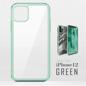 iphone12 ケース iphone12 mini ケース iphone12pro ケース iphone12 pro max ケース アイフォン12 カバー ケース|muuk-shop|20