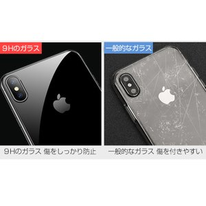 iphone12 ケース iphone12 mini ケース iphone12pro ケース iphone12 pro max ケース アイフォン12 カバー ケース|muuk-shop|10