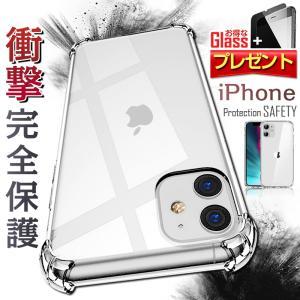 iphone12 ケース iphone12 mini ケース iphone12pro ケース iphone12 pro max ケース アイフォン12 カバー ケース muuk-shop