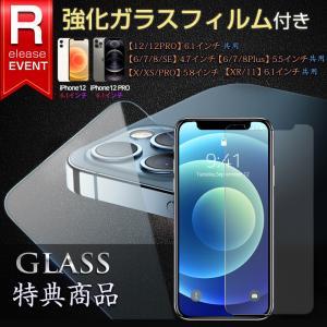 iphone12 ケース iphone12 mini ケース iphone12pro ケース iphone12 pro max ケース アイフォン12 カバー ケース muuk-shop 02