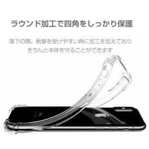 iphone12 ケース iphone12 mini ケース iphone12pro ケース iphone12 pro max ケース アイフォン12 カバー ケース muuk-shop 11