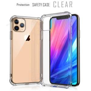 iphone12 ケース iphone12 mini ケース iphone12pro ケース iphone12 pro max ケース アイフォン12 カバー ケース muuk-shop 17