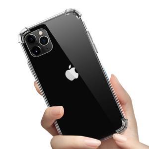 iphone12 ケース iphone12 mini ケース iphone12pro ケース iphone12 pro max ケース アイフォン12 カバー ケース muuk-shop 04