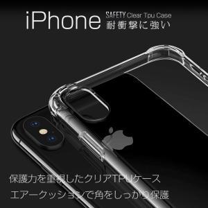 iphone12 ケース iphone12 mini ケース iphone12pro ケース iphone12 pro max ケース アイフォン12 カバー ケース muuk-shop 05