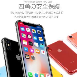 iphone12 ケース iphone12 mini ケース iphone12pro ケース iphone12 pro max ケース アイフォン12 カバー ケース muuk-shop 06