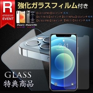 iphone12 ケース iphone12 mini ケース iphone12pro ケース iphone12 pro max ケース アイフォン12 カバー ケース|muuk-shop|02