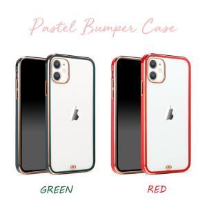 iphone12 ケース iphone12 mini ケース iphone12pro ケース iphone12 pro max ケース アイフォン12 カバー ケース|muuk-shop|17