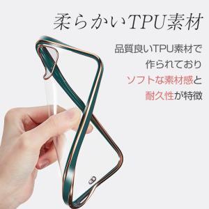 iphone12 ケース iphone12 mini ケース iphone12pro ケース iphone12 pro max ケース アイフォン12 カバー ケース|muuk-shop|09