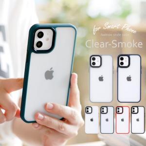 iphone12 ケース iphone12 mini ケース iphone12pro ケース iphone12 pro max ケース アイフォン12 カバー ケース|muuk-shop