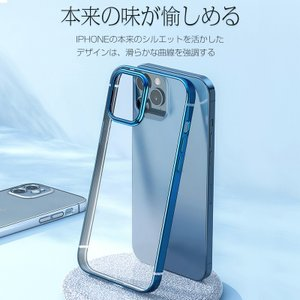 iphone12 ケース iphone12 mini ケース iphone12pro ケース iphone12 pro max ケース アイフォン12 カバー ケース|muuk-shop|03
