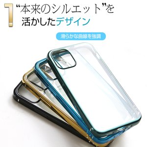 iphone12 ケース iphone12 mini ケース iphone12pro ケース iphone12 pro max ケース アイフォン12 カバー ケース|muuk-shop|04