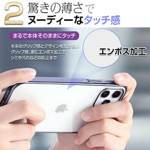 iphone12 ケース iphone12 mini ケース iphone12pro ケース iphone12 pro max ケース アイフォン12 カバー ケース|muuk-shop|05