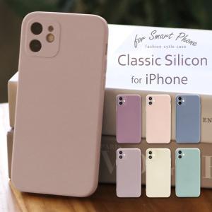 (classic) iphone13 ケース iphone13 mini ケース iphone13pro ケース iphone13 pro max ケース アイフォン13 カバー ケース