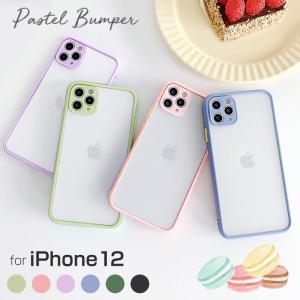 iphone13 ケース iphone13 mini ケース iphone13pro ケース iphone13 pro max ケース アイフォン13 カバー ケース muuk-shop