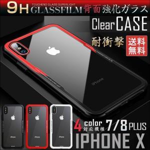 iPhone6s ケース iPhone6 ケース  iPhone6plus アイフォン6 s 強化ガラス付|muuk-shop