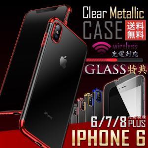 iPhone6s ケース iPhone6 アイフォン6 s iPhone6plus ケース  プラス ケース plus 薄型 クリアー|muuk-shop