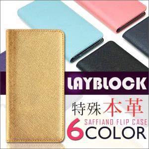 iphone8 iphone7 ケース 手帳型 財布 本革 レザー GAZE正規品|muuk-shop