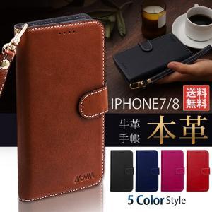 iphone8 iphone7 ケース 手帳 手帳型 本革 アイフォン7 カバー レザー 革|muuk-shop
