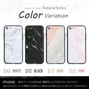 iPhone7 ケース iPhone8Plus ケース  iphone8 plus ケース アイフォン8 プラス ケース 大理石/強化ガラス付|muuk-shop|14