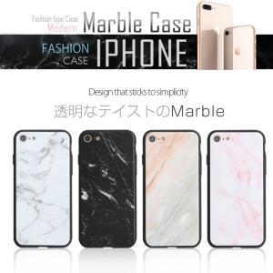 iPhone7 ケース iPhone8Plus ケース  iphone8 plus ケース アイフォン8 プラス ケース 大理石/強化ガラス付|muuk-shop|03