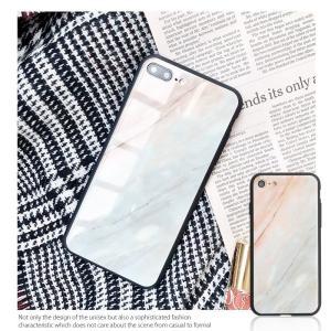 iPhone7 ケース iPhone8Plus ケース  iphone8 plus ケース アイフォン8 プラス ケース 大理石/強化ガラス付|muuk-shop|06