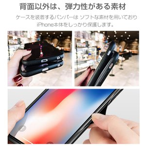 iphone8 ケース iPhone7 ケース iphone8 plus ケース アイフォン8 ケース 強化ガラス付|muuk-shop|12