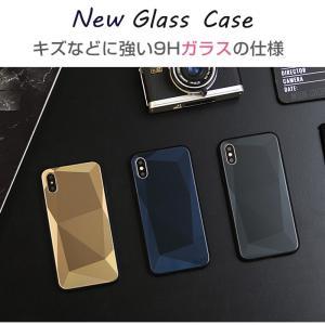 iphone8 ケース iPhone7 ケース iphone8 plus ケース アイフォン8 ケース 強化ガラス付|muuk-shop|09