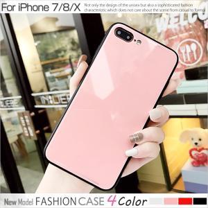 iPhone8 ケース iPhone7 ケース アイフォン8  薄型 背面ガラス|muuk-shop