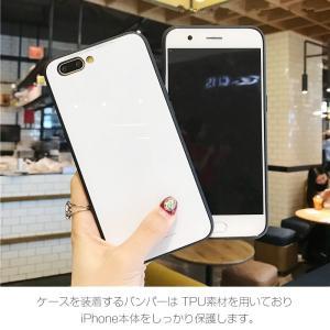 iPhone8 ケース iPhone7 ケース アイフォン8  薄型 背面ガラス|muuk-shop|11