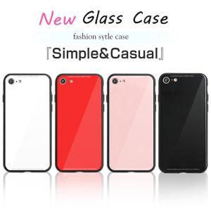iPhone8 ケース iPhone7 ケース アイフォン8  薄型 背面ガラス|muuk-shop|12