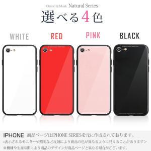 iPhone8 ケース iPhone7 ケース アイフォン8  薄型 背面ガラス|muuk-shop|18