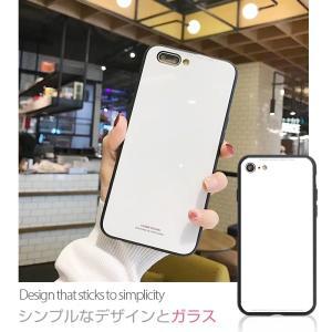 iPhone8 ケース iPhone7 ケース アイフォン8  薄型 背面ガラス|muuk-shop|04