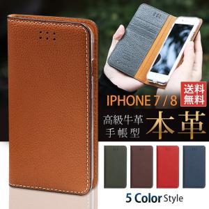 iphone8 ケース 財布 手帳 手帳型 カバー おしゃれ メンズ 革 本革|muuk-shop