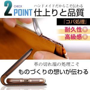 iphone8 ケース 財布 手帳 手帳型 カバー おしゃれ メンズ 革 本革|muuk-shop|03