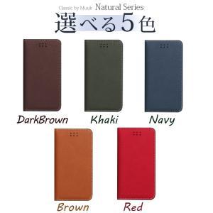 iphone8 ケース 財布 手帳 手帳型 カバー おしゃれ メンズ 革 本革|muuk-shop|07