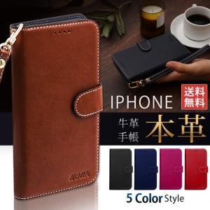 【キーワード】【キーワード】 iPhone X iPhone8 iPhone7 ケース カバー アイ...