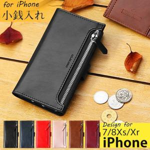 iphone8 ケース iphone7 ケース 手帳 手帳型 カバー アイフォン8 強化ガラス付|muuk-shop