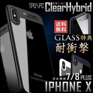iPhone8Plus ケース iPhone8 plus ケース アイフォン8 プラス ケース 耐衝撃 フィルム付|muuk-shop