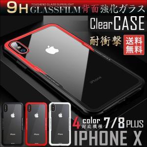 iPhone8Plus ケース iPhone8 plus ケ...