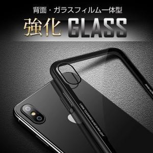 iPhone8Plus ケース iPhone8 plus ケース アイフォン8 プラス ケース  薄型 背面ガラス|muuk-shop|02