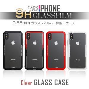 iPhone8Plus ケース iPhone8 plus ケース アイフォン8 プラス ケース  薄型 背面ガラス|muuk-shop|13